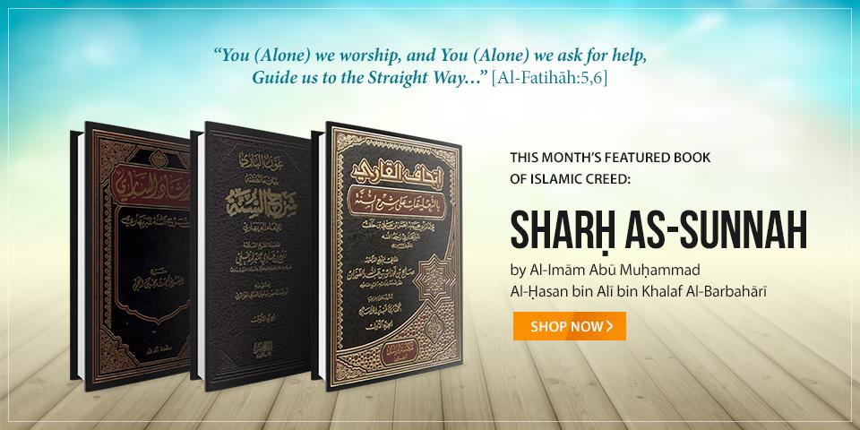 Islamic Book Arabic